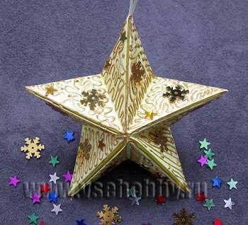 Золотые звезды своими руками