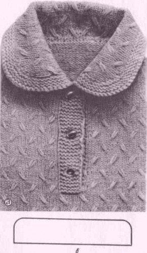 Вязание на спицах втачной рукав 269