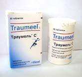 Гомеопатические препараты znamus ru