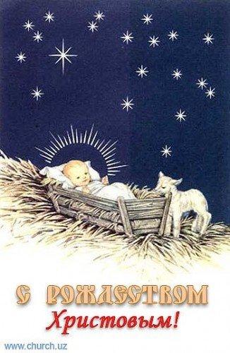 Новогодняя открытка с зайчиками